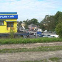 Senter shop of Solikamsk sity, Соликамск