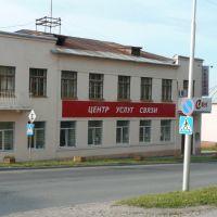 Центр услуг связи Utel 18.08.09, Соликамск