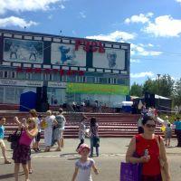 КТ Русь, Соликамск