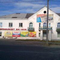 Ермак, Соликамск