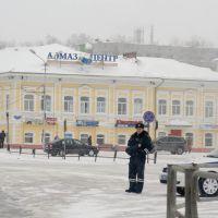 Алмаз центр, Соликамск