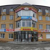 "Бизнес центр ""5 звёзд"", Соликамск"
