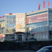 """Торговый центр """"Бисмарк"""", Соликамск"""