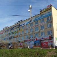 Hotell Solikamsk, Соликамск