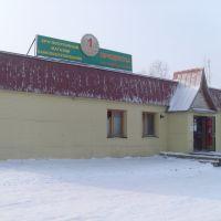 """Магазин самообслуживания """"ПЕРВЫЙ"""", Суксун"""