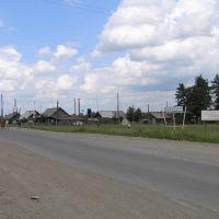 Поселок Суксун, Суксун