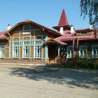Кишерть. Ж/д вокзал, Усть-Кишерть