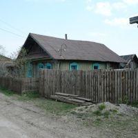 Ust-Kishert, house. Усть-Кишерть, дом, где жила моя бабушка, Усть-Кишерть