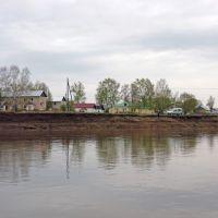 Усть-Кишерть / Ust Kishert, Усть-Кишерть