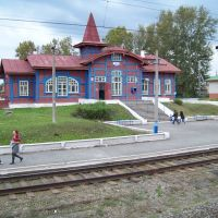 Hist.Bahnhofsgebäude in Kischert von 1909, Усть-Кишерть