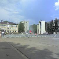 фонтан в центре города, Чайковский