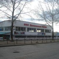 The market, Чайковский