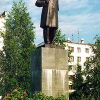 monument to Chaykovskiy, Чайковский