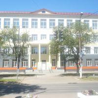 Новый Образовательный Центр, Чайковский