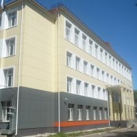 New Education Center, Чайковский