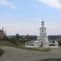 Часовня 85 русских христиан, убиенных защитников града Чердыни, Чердынь