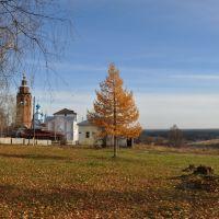Осень в Чердыни, Чердынь