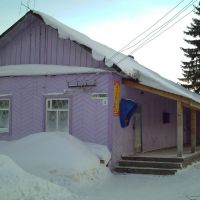 """Чердынь. Магазин """"Хлебушко"""" янв.2011."""