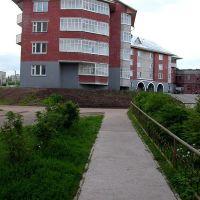 Дом инвалидов, Чернушка