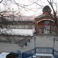 вокзал г.Чусовой, Чусовой