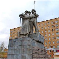 Чусовой. Памятник металлургам, Чусовой