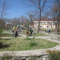 Детская площадка, Фокино