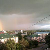 Радуга, Арсеньев