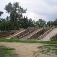 Крепость, Арсеньев