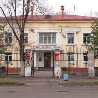 Музей города, Арсеньев