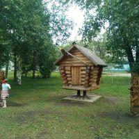 избушка на курьих ножках(парк), Арсеньев