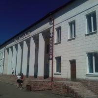 вокзал, Арсеньев