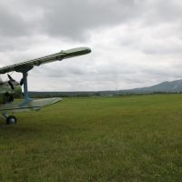 Аэродром, Арсеньев