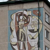 Soviet mosaic panel at the wall of building #7 on Kalininskaya street, Арсеньев