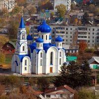 Вид на Храм с высоты, Арсеньев