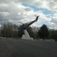 Ми-24, Арсеньев