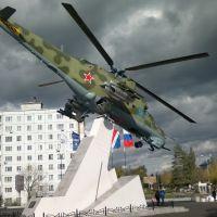 Вертолёт Ми-24, Арсеньев