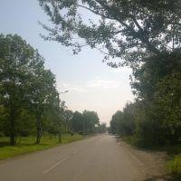 г. Артем, Артем
