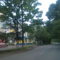 город Артем, Артем
