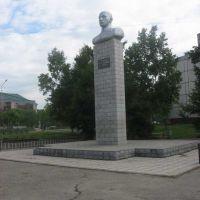 Памятник Артему, Артем