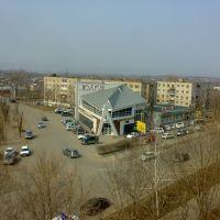 """супермаркет """"Юлия"""", Артем"""
