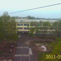 11-ая школа, Артем