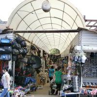 Китайский рынок в Артёме, Артем