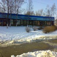 """бывш.кафе """"Морозко"""", Большой Камень"""