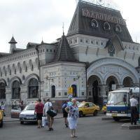 Vladivostok Station, Владивосток