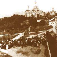 Свято-Троицкий Николаевский мужской монастырь в 1910 году, Горные Ключи