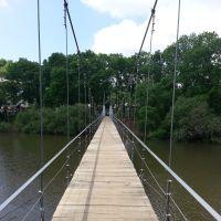 Подвесной мост через Уссури, Горные Ключи