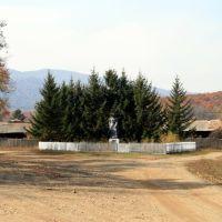 Въезд в село Бельцово, Горный