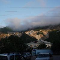 Резаные горы, Дальнегорск