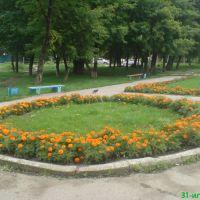 скверик на бульваре Осипенко, Дальнегорск