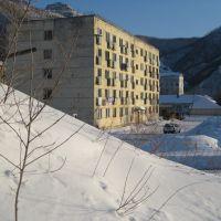 Наш дом зимой, Дальнегорск